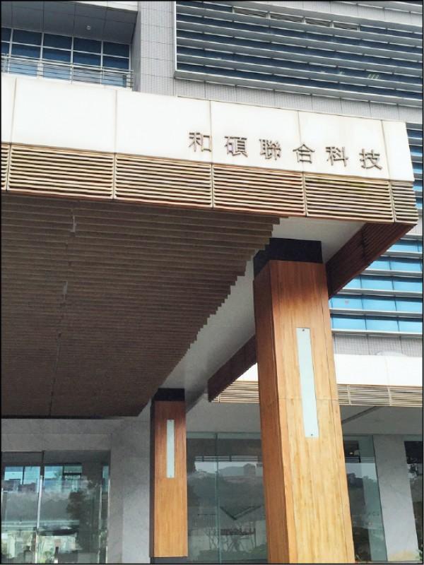 5大電子代工廠 加速撤離中國