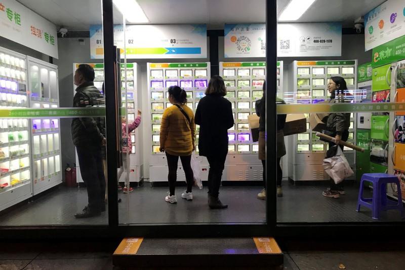 「中國無人商店」的圖片搜尋結果