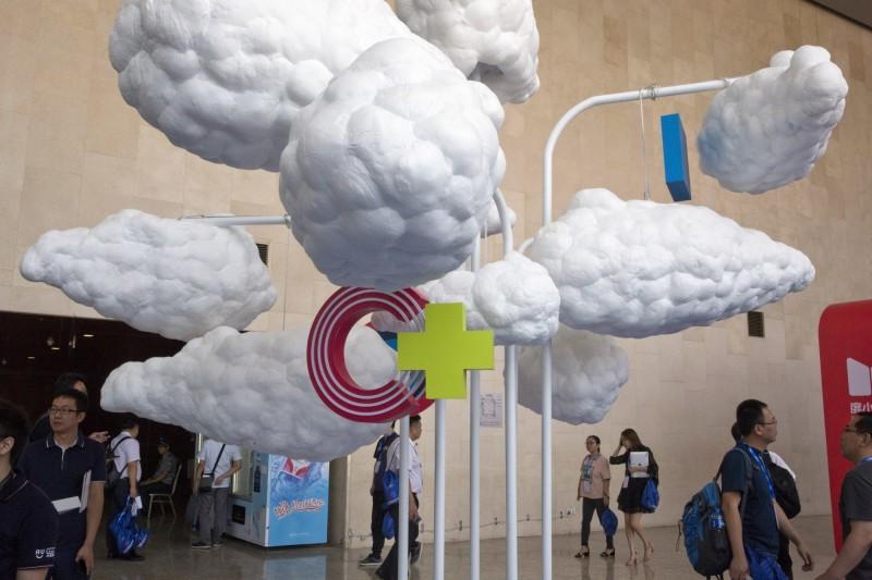 都靠「雲端」撐業績  阿里、騰訊財報皆優於預期