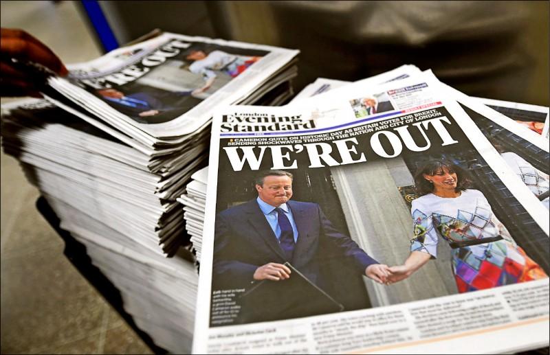 〈財經週報-英國脫歐〉英國剪不掉歐洲臍帶