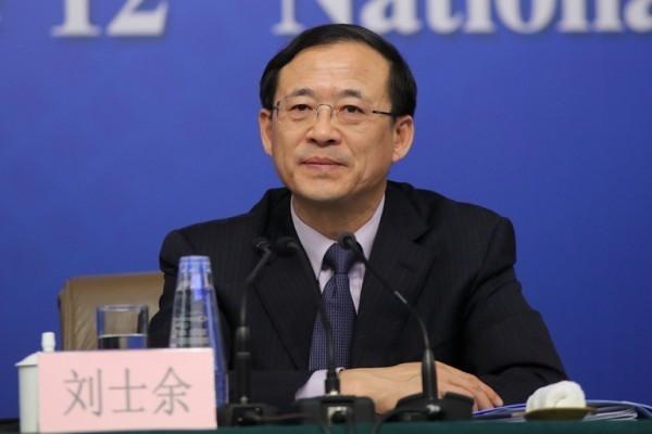 追殺?中國前證監會主席劉士余傳「投案」遭調查