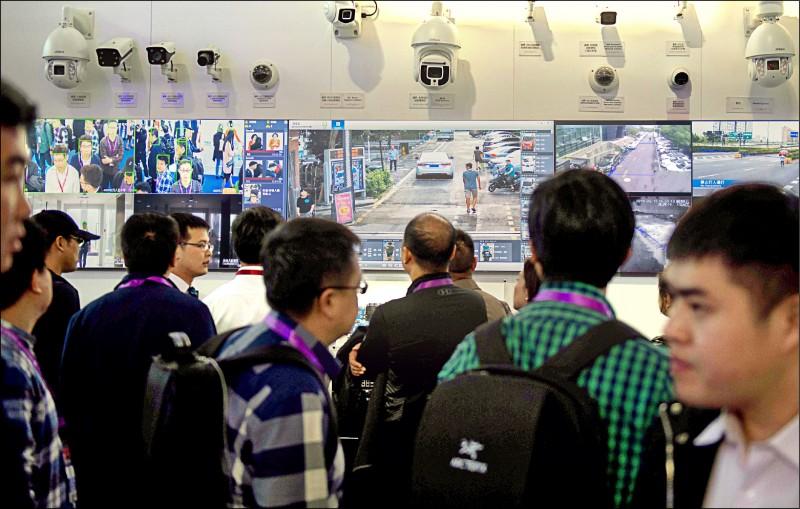 中國拚AI霸權「啟動新冷戰」