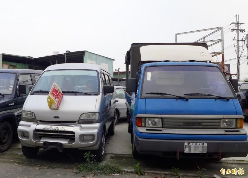 老車換購補貼 8大汽機車工會和中古車商槓上