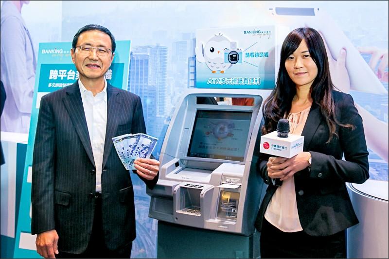 中信銀行數位金融 力推有溫度的服務