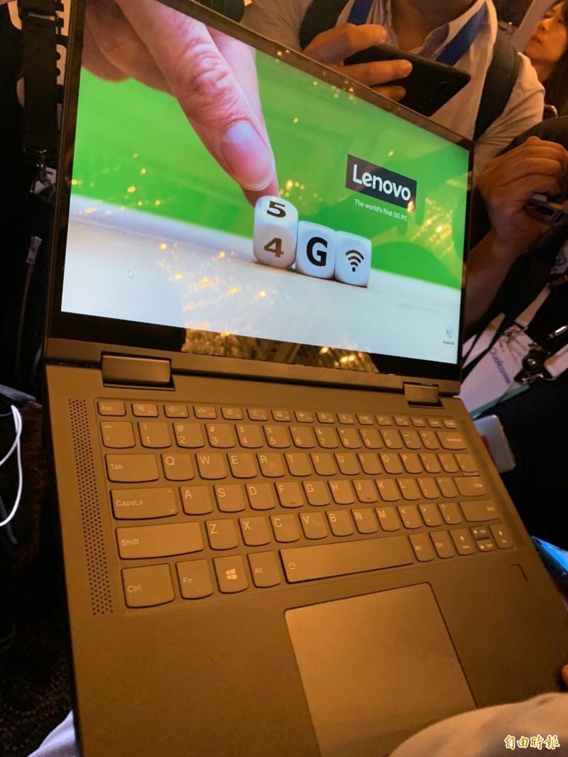 高通攜手聯想推出全球首款5G PC    現身台北國際電腦展