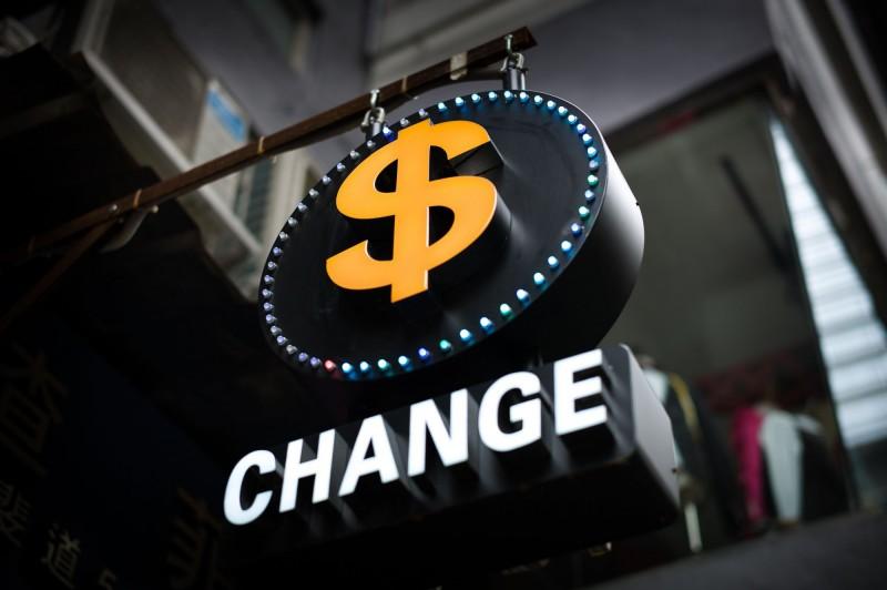 出口商拋匯 台幣升7分