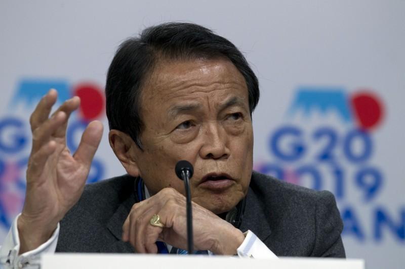 美用高關稅消除貿易逆差 日本財務大臣:無效果
