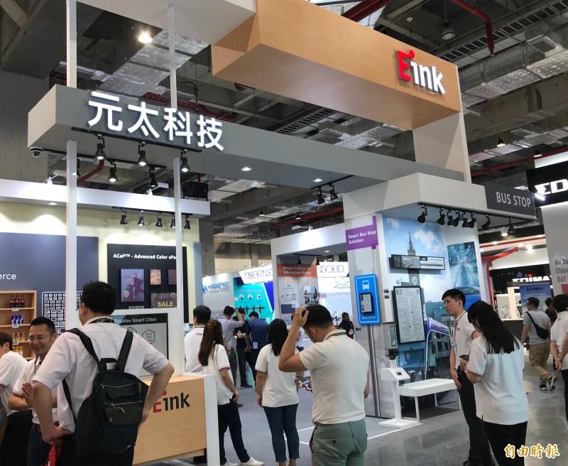 貿易戰衝擊!中國零售商導入ESL趨緩  元太下修今年成長