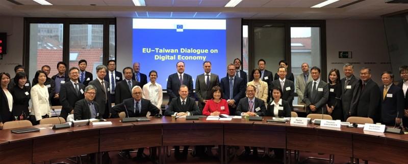 臺歐盟開啟首屆「數位經濟對話」 代表團獲他國諮商待遇