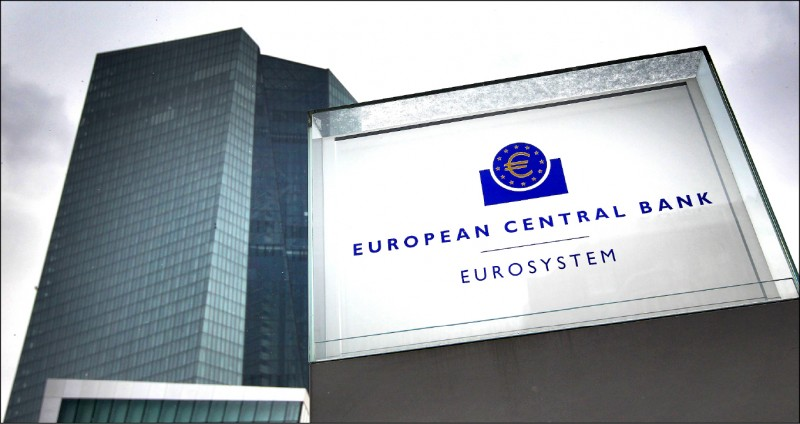 經濟若續走軟 歐央將降息