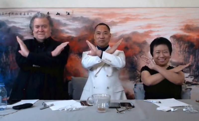 郭文貴擔憂 恐有台灣版的林鄭月娥?