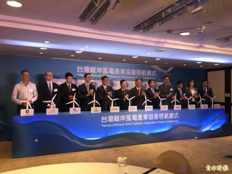 台離岸風電產業協會成立  區塊開發規則第4季釋出
