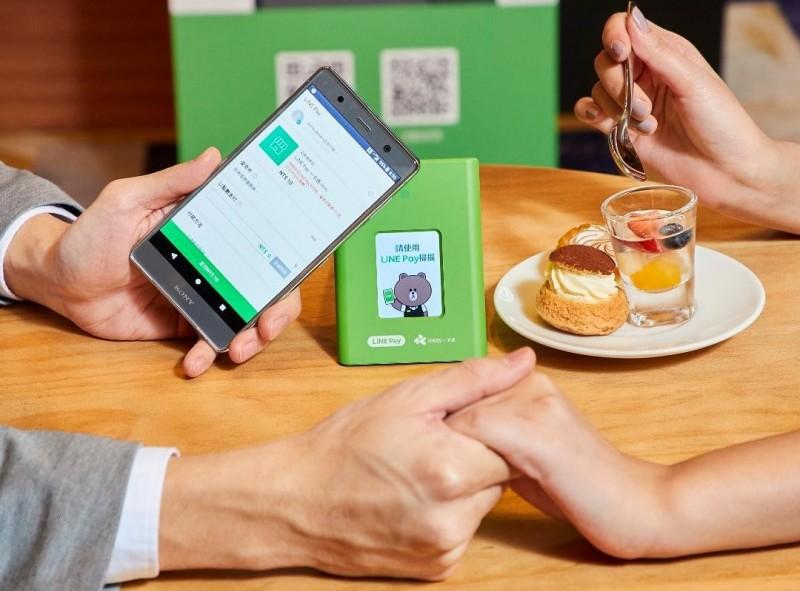 LINE Pay行動支付收款機拓點  年底前全台都可用