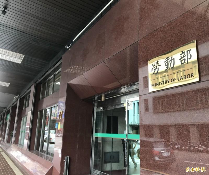 「台灣職安卡」7月上路 營造工地需擔負雇主責任 最高可罰15萬