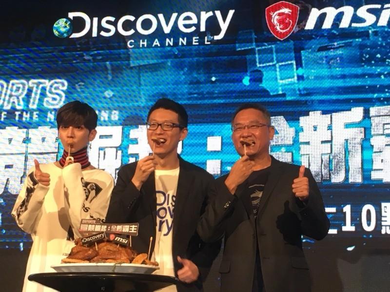 Discovery拍電競節目 找上台灣這家龍頭廠
