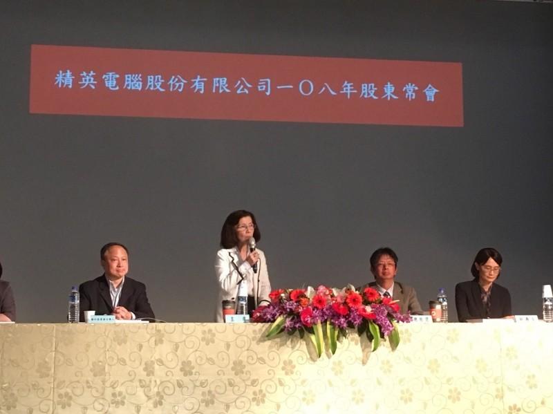 林郭文艷現身精英股東會 公司1、2年內會有具體不同
