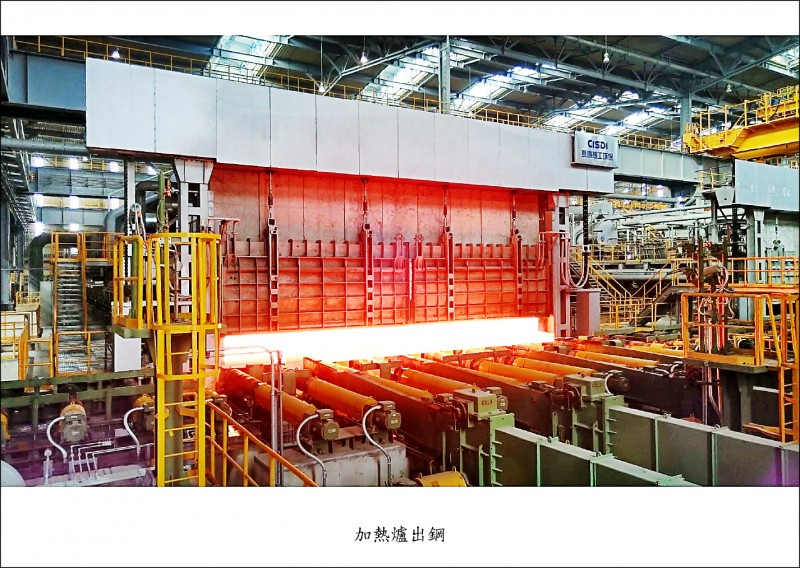 〈財經週報-越南投資新浪潮〉戲劇變化 台塑大煉鋼廠命運多舛