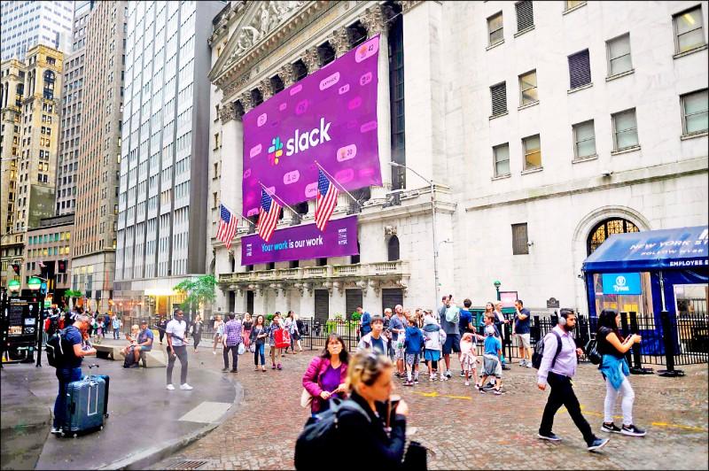 〈財經週報-國際市場展望〉不怕貿易戰干擾 下半年金融市場審慎樂觀