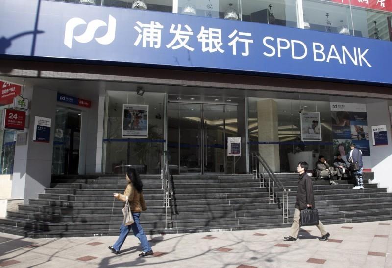 違反美國制裁法律被調查?中國3銀行極力否認