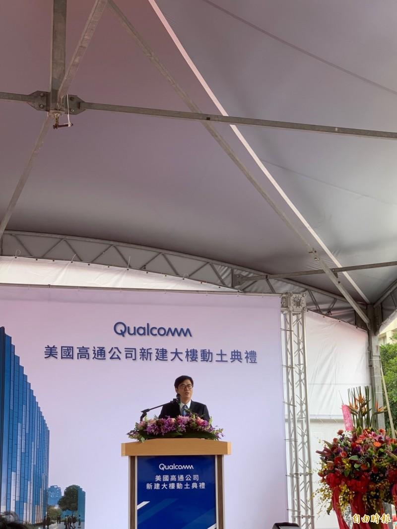 高通5G測試實驗室等中心進駐竹科 2年後完工