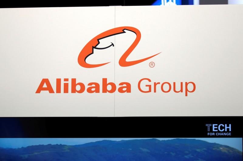 阿里巴巴傳赴港2次上市 集資額砍半至100億美元