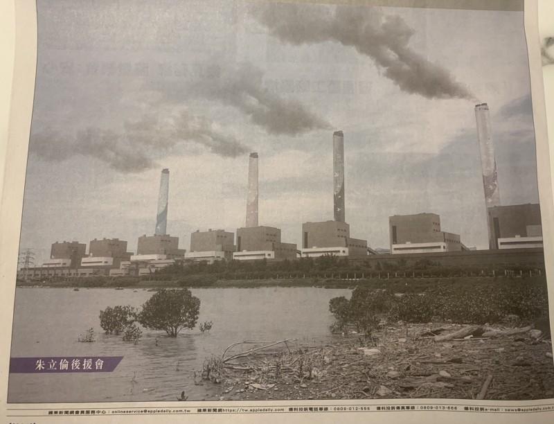 朱立倫後援會廣告刊中火冒黑煙 經濟部怒了!
