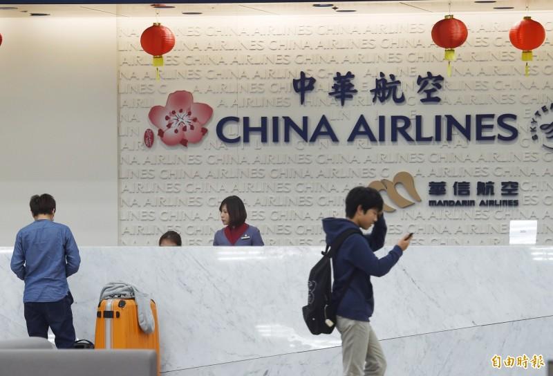 員工平均年薪比一比 華航153.7萬、長榮航152.1萬