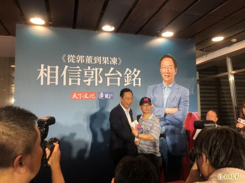 郭台銘:G20川習會後 貿戰不會打得那麼激烈