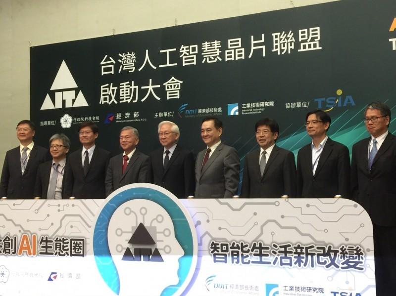 「台灣人工智慧晶片聯盟」今啟動 逾50家廠商參與
