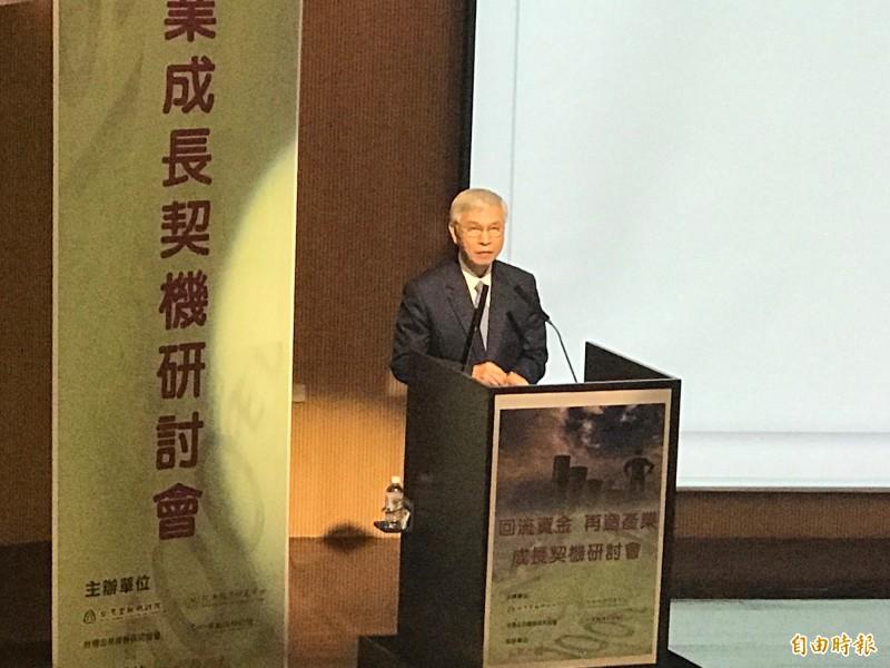 海外資金回台  楊金龍:是機會也是風險