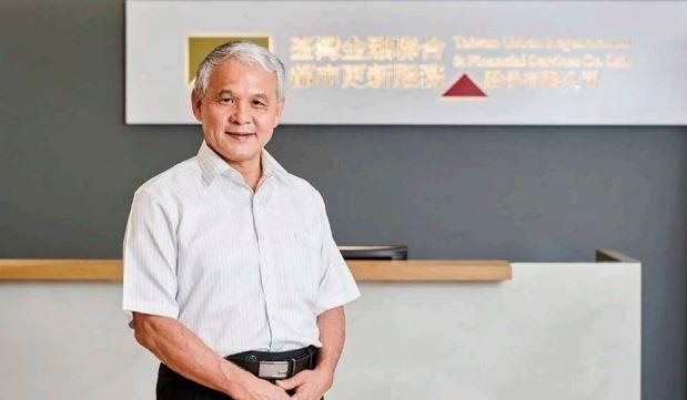 〈銀行家觀點〉臺灣金融都更公司董事長林旺根:建立信任感加速都更