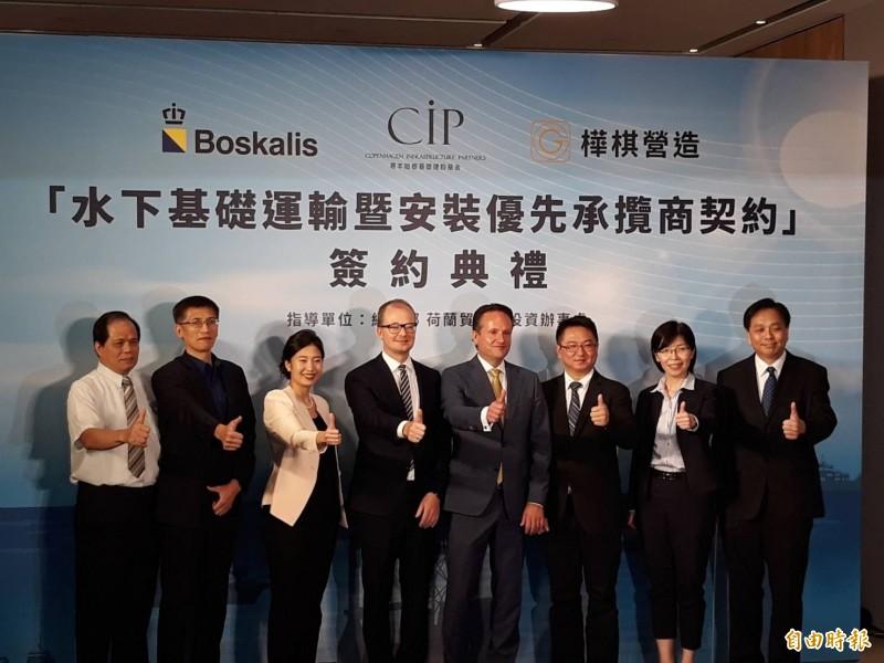 離岸風電海工國產化起步 CIP與荷商Boskalis、樺棋營造簽約