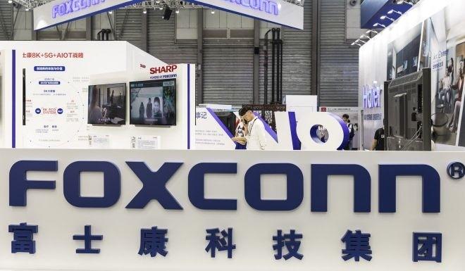 中國玩完了!花旗:5成台灣科技廠商將撤離中國