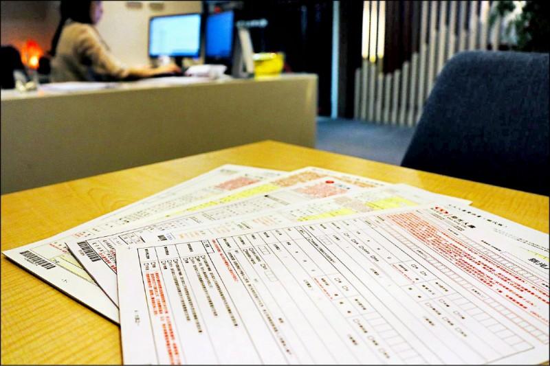 〈財經週報-高儲蓄險〉高儲蓄保單將絕跡 搶買前先搞懂