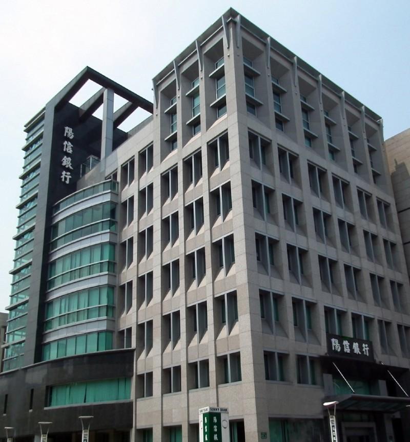 陽信銀上半年獲利年增16% 每股稅前盈餘0.84元