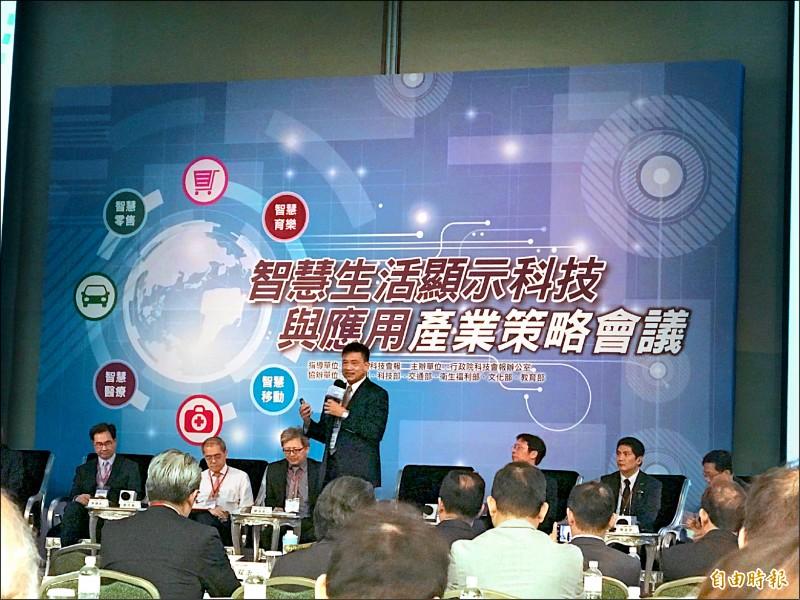 面板雙虎呼籲政府︰科技預算8% 投入顯示器產業