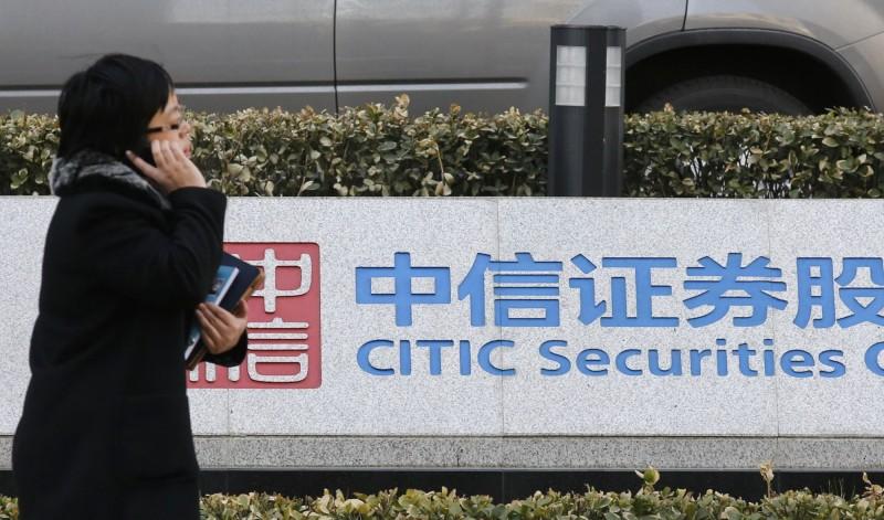 中國中信收購里昂6年 換來破碎的「中國高盛」夢