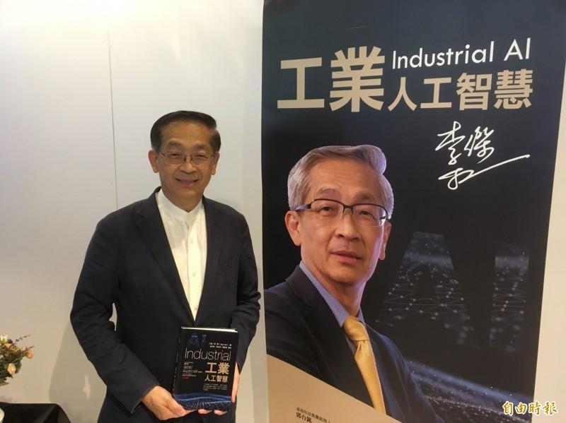 鴻海副董︰工業人工智慧  台灣經濟再翻轉的關鍵