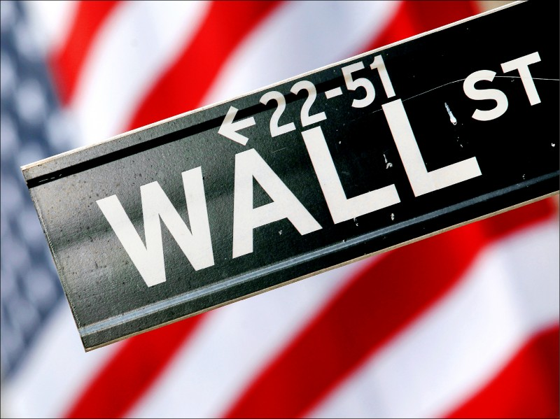 〈財經週報-漫步金融風雲〉利率倒掛的威脅?
