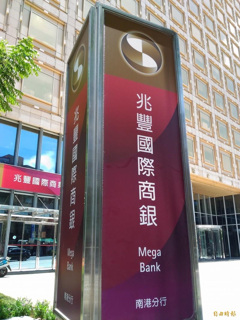 兆豐銀推出有感房貸,購屋族現省5000開辦費