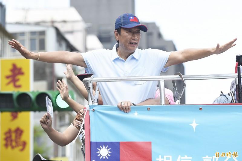 書劍集》有郭台銘參加的總統大選