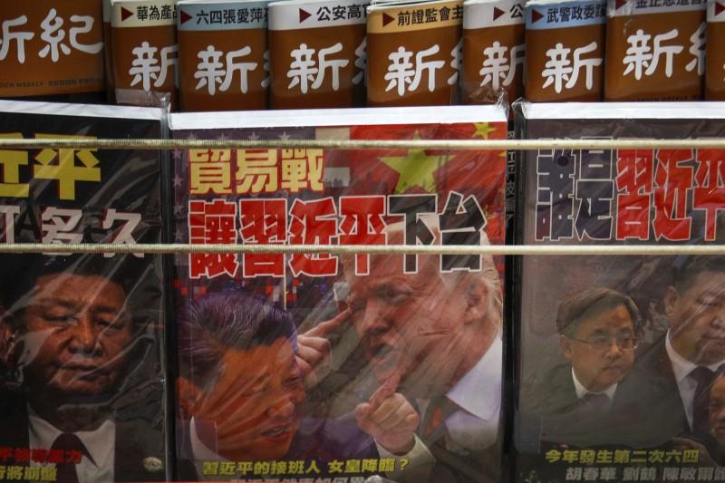貿易戰「拖」字訣?學者:中國在等明年美國大選