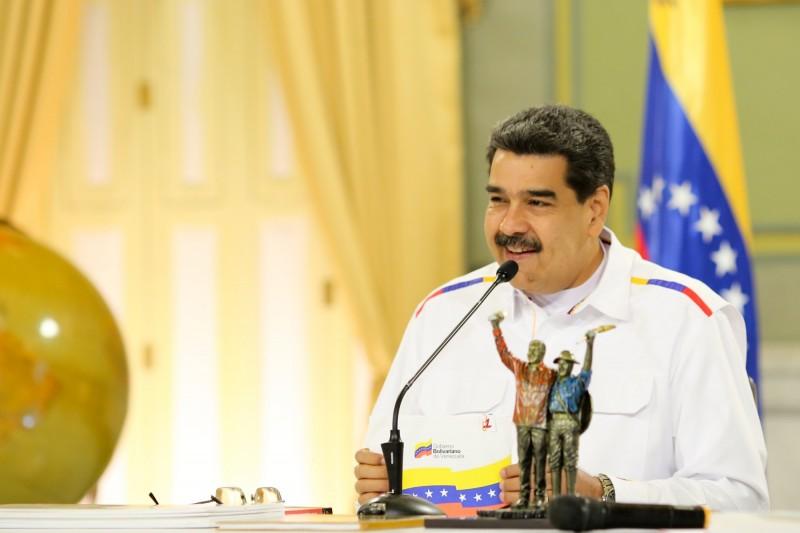 一直賣老本!委內瑞拉上週再賣逾12億元黃金
