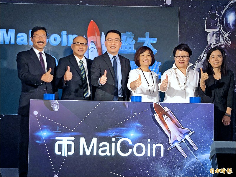 MaiCoin虛擬貨幣 在台實體門市開幕