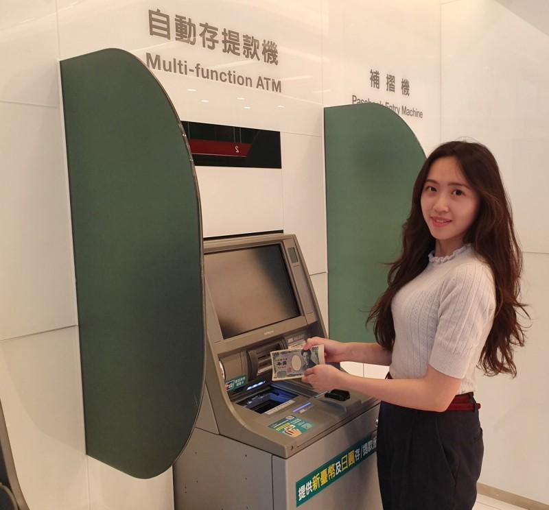 首創ATM外幣存款 中信銀:即日起逾330臺ATM可存外幣現鈔