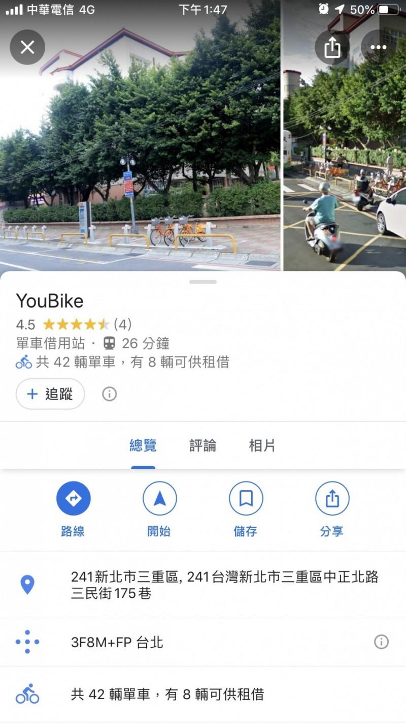 Google地圖可查Youbike駐站資訊 首波沒有天龍國