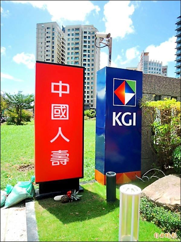 保險市場日趨飽和 5大風險讓台灣保險業者最擔心!