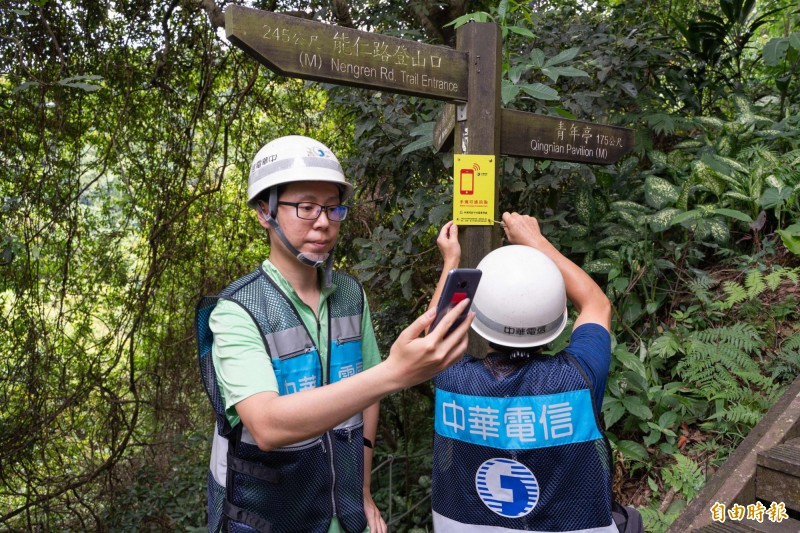 中華電信訊號 在深山也嘛通