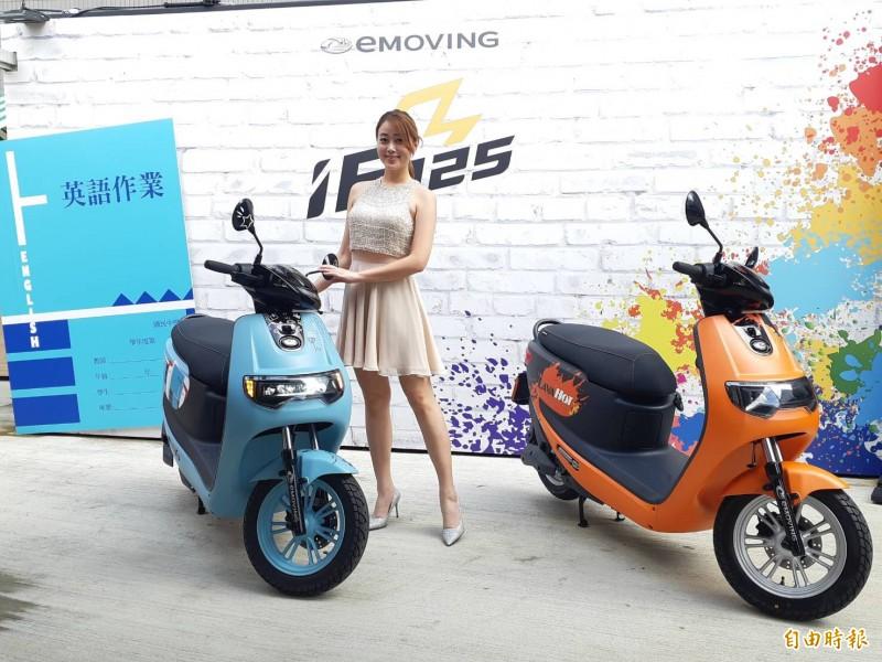 最強快充電動機車iE125上市 最低入手價不到4萬