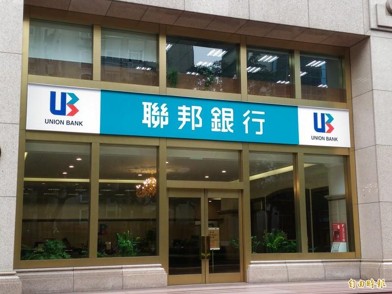 聯邦銀結盟五大通路 中元普渡購物賺回饋金